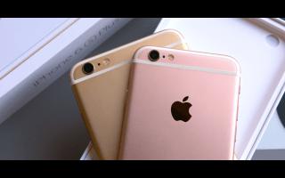apple-iphone-6s-plus-64gb-kuwait