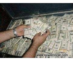 apply-for-a-loan-kuwait