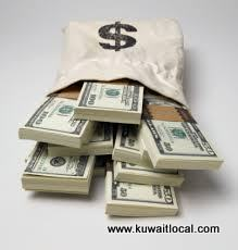 apply-for-your-fast-and-easy-online-loans-kuwait