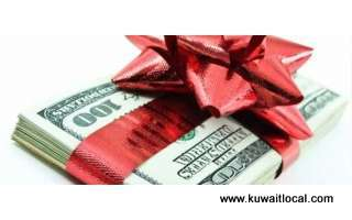 apply-for-your-xmas-consolidation-loans-and-financ-kuwait