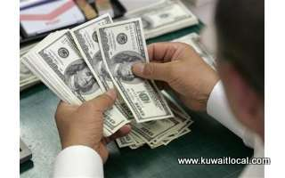 are-you-desperately-in-need-of-financial-assistance-kuwait