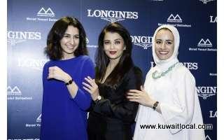 behbehani-kuwait-watches-jewelry-kuwait
