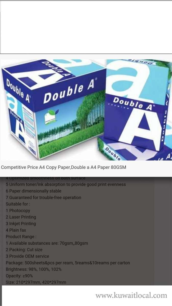 double-a-a4-size-paper-in-wholesale-1-kuwait