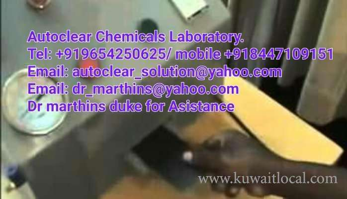 ssd-super-automatic-chemicals-solution-for-cleaning-anti-breeze-defaced-bank-notes-black-coated-curr-kuwait