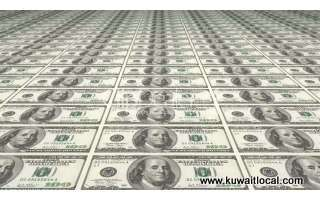 cash-offer-apply-now-kuwait