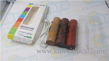 carausb-bespoke-cylinder-wood-2600-mah-bamboo-column-shape-round-powerbank-eco-natrual-gifts-kuwait