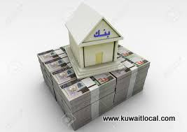 do-you-need-financial-help-contact-us-now-kuwait