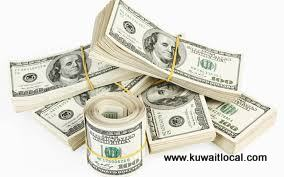 easy-and-legitimate-loan-offer-kuwait