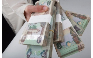financial-loan-offer-apply-now-2-kuwait
