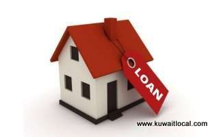 financial-loan-offer-apply-now-3-kuwait