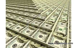 financial-loan-offer-apply-now-and-be-happy-1-kuwait