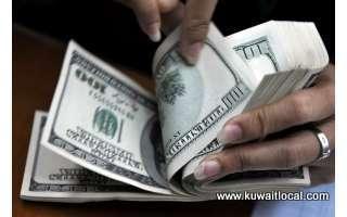 financial-loan-offer-apply-now-kd-kuwait