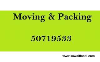 furniture-moving-packing-service-50-719-533-kuwait