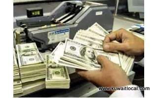 get-a-loan-within-24-hrs-kuwait