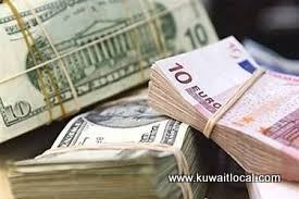 good-news-to-all-in-need-of-finances-kuwait