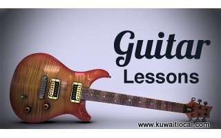 guitar-classes-kuwait