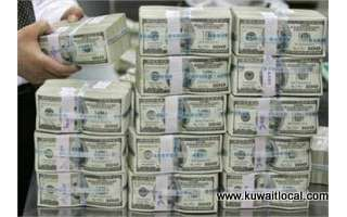 urgent-approval-of-cash-loan-for-urgent-needed-person-kuwait