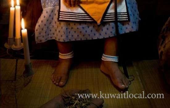 african-ancient-powerful-genies-jinns-27731356845-mama-jafali-kuwait