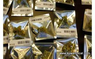 herbal-incense-new-arrival-blends-available-kuwait