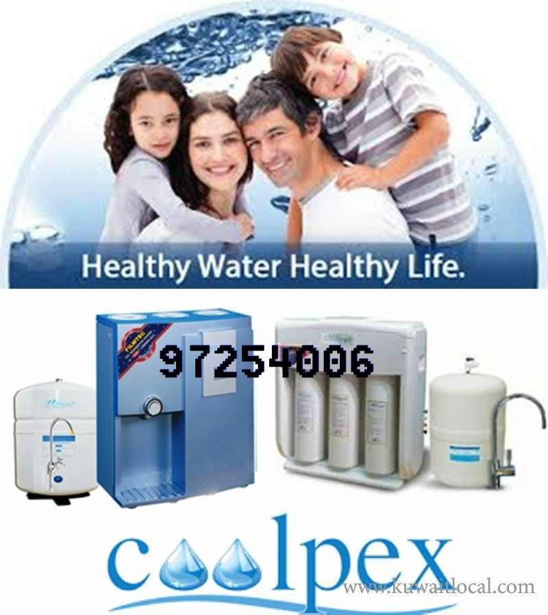 40-kd-discount-for-new-model-coolpex-ro-water-filter-1-kuwait