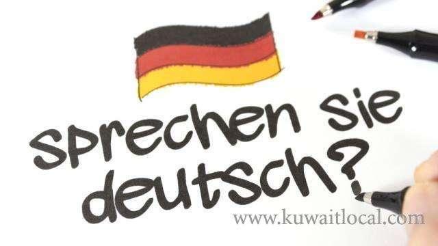 private-german-tutoring-kuwait