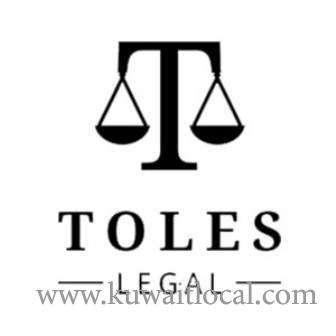 toles-test-of-legal-english-skills-1-kuwait