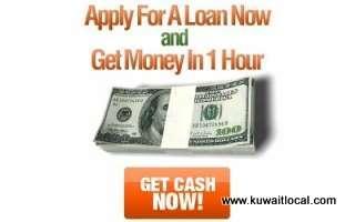 loan-offer-2016-kuwait