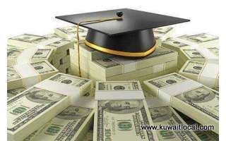 loan-offer-apply-now-1-kuwait