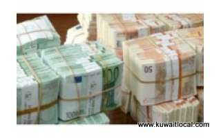 loan-offer-apply-now-3-kuwait