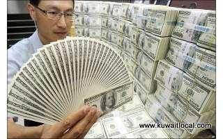 loan-offer-apply-now-kuwait