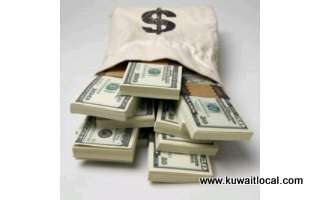 loan-offer-at-2-per-annum-apply-now-for-more-details-kuwait