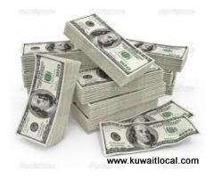 loan-offer-financial-offer-approve-within-24-hours-applly-now-kuwait