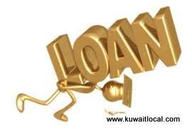 loan-offer-in-kuwait-kuwait