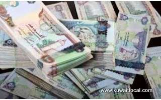 loan-offer-money-kuwait