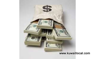 loan-offer-of-money-between-particular-1-kuwait
