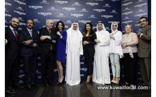 luxury-watches-at-myb-kuwait-kuwait