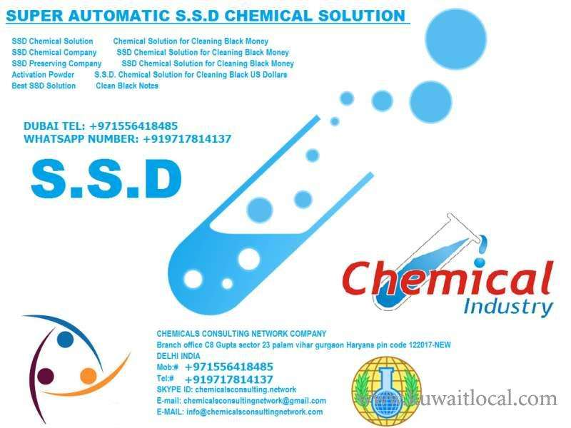 activation-powder-mercury-powder-and-other-ssd-chemicals-for-sell-kuwait