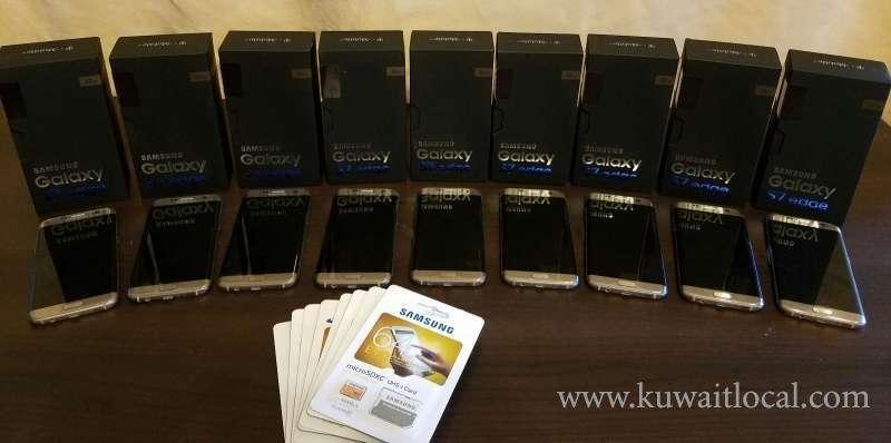 promo-samsung-galaxy-s7-s7-edge-gear-iphone-5-5s-6-6s-6s-plus-watsap-viber-1423281-2933-1-kuwait