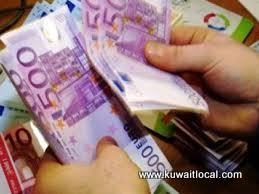 offer-loans-between-particular-1-kuwait