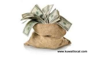 offer-loans-between-particular-in-24-h-kuwait