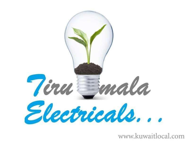led-lights-surface-lights-panel-lights-tirumala-electricals-kuwait