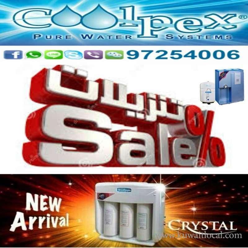 coolpex-mega-monthend-offer-97254006-kuwait