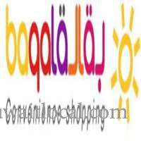 daily-need-houshold-products-online-kuwait