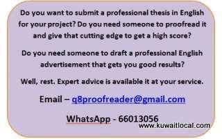 digital-marketing-consultant-kuwait