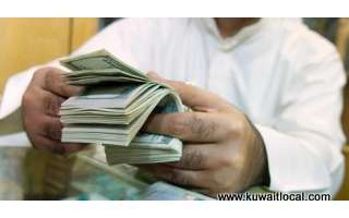 urgent-personal-loan-offer-kuwait