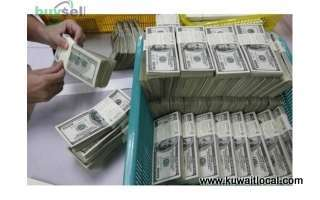 do-not-use-all-of-these-private-money-lender-here-1-kuwait