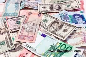 urgent-loan-offer-for-honest-individuals-worldwide-apply-now-kuwait