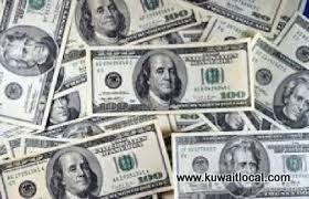 loan-offer-at-low-interest-rate-apply-now-2-kuwait