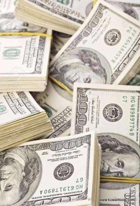 loan-offer-5-kuwait