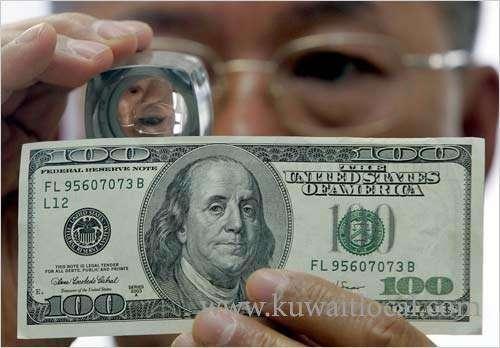 chemical-cleaning-black-dollar-euro-money-kuwait